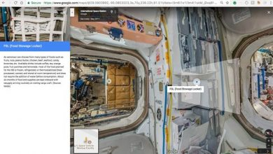 Photo of Stazione Spaziale Internazionale su Google Maps (Foto)