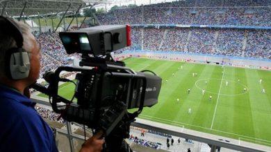 Photo of Diritti Tv Squadre Serie A 2018-21, Mediaset pronta a rinunciare
