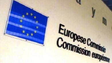 Photo of Fiscal Compact nei trattati europei: la proposta della Commissione