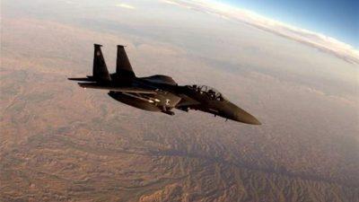 raid aereo
