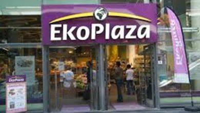Photo of Amsterdam, Ekoplaza apre il primo supermercato senza plastica