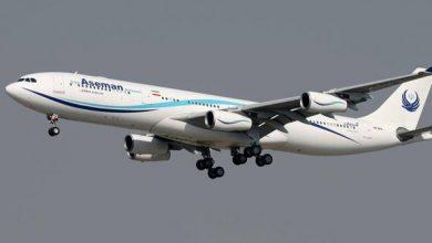 Photo of Volo da Wuhan a Fiumicino: 202 passeggeri sottoposti ai controlli