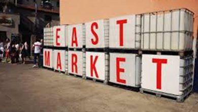 Photo of East Market Place: recensione VinylEAST e prossimi eventi