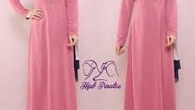 Photo of Hijab Paradise Bologna: Moda musulmana per ogni occasione