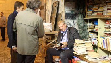 Photo of La Libreria Itinerante di Pietro Tramonte a Palermo