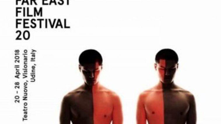 Far East Film Festival 2018