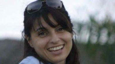 Photo of Maria Chindamo rapita e uccisa per un delitto d'onore?