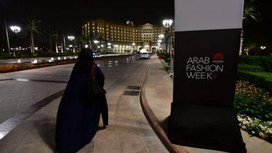 Photo of La prima Settimana della Moda dell'Arabia Saudita