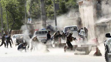 Attentato Kabul ISIS