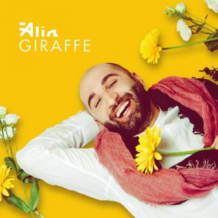 Alia-Giraffe