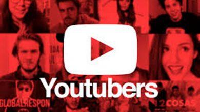 Photo of Youtubers, quando si cerca la popolarità a ogni costo
