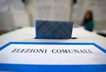 Photo of Elezioni Comunali Vallo della Lucania 2021: Risultati e Consiglieri Eletti