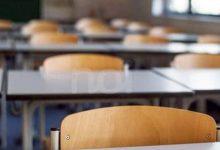 Photo of Come si svolgerà il nuovo Concorso Scuola 2020? Date e Modalità