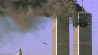 Photo of 11 settembre: Ancora dolore dopo 17 anni.