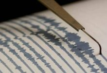 Terremoto-marina-di-camerota-oggi-