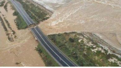 Photo of Maltempo in Sardegna: Crolla Ponte sulla Statale 195