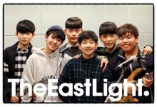The East Light