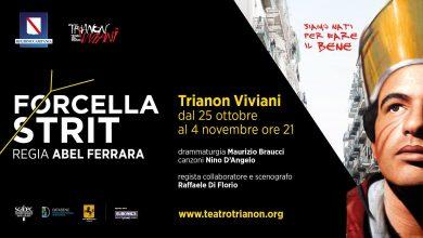 Photo of 'Forcella Strit' al Teatro Trianon Viviani di Napoli: date