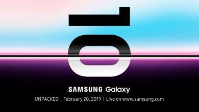 Smartphone pieghevole Samsung Galaxy S10 arriverà il 20 febbraio