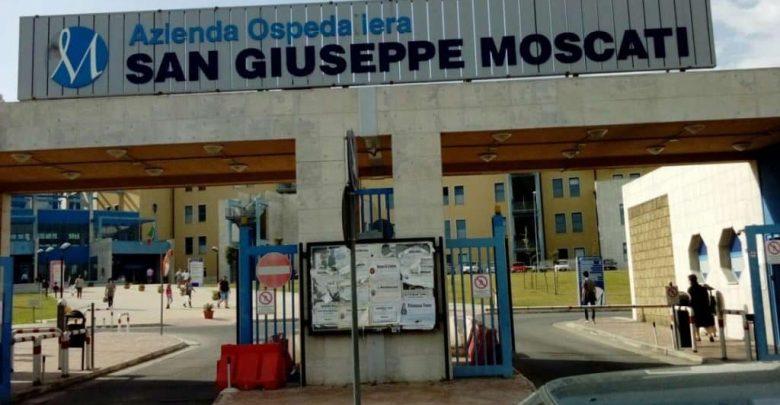 sospetto caso meningite Avellino