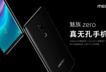 Meizu Zero, il primo smartphone senza porte e senza pulsanti, non uscirà mai – ecco perché