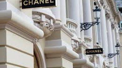 Chanel-Pharell