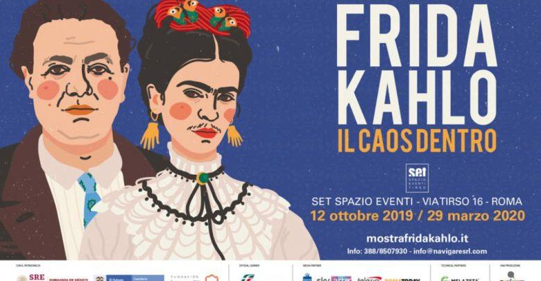 Mostra Frida Kahlo Roma