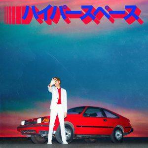 Beck-Hyperspace-Album
