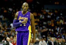 Kobe-Bryant-mamba-mentality
