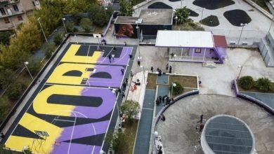 Photo of Campo da basket dedicato a Kobe Bryant a Napoli (Foto)
