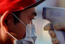mascherine antivirus
