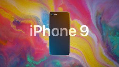 Photo of iPhone 9: Uscita, Prezzo e Caratteristiche Tecniche