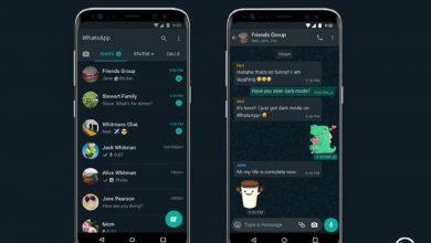 Photo of Dark Mode Whatsapp su Android e iPhone: Cos'è e Come Attivarla?