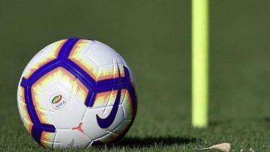 Photo of Quando ripartirà il campionato di Serie A?