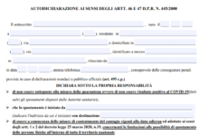 Photo of Autocertificazione per gli spostamenti in Campania