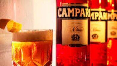Photo of Campari trasferisce la sede legale in Olanda a luglio