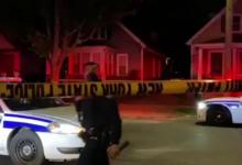 Photo of New York, sparatoria in una festa a Rochester: almeno 2 morti e 16 feriti