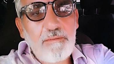 Photo of Chi è Biagio Di Maro? Instagram, Età, Segno Zodiacale e Lavoro