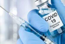 Photo of Prenotazione Vaccino senza limiti di età: come funziona e quando partirà?