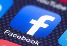 Photo of Facebook cambia nome: perché?